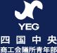 四国中央YEG