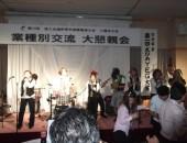 県大会(八幡浜)